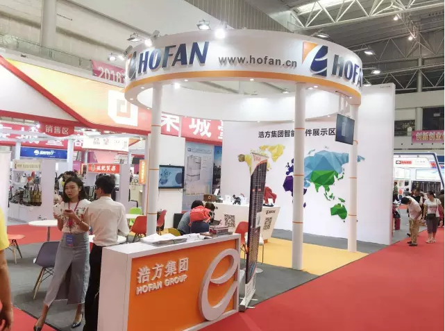 Hao Fang Group was invited to debut in 2016, Dongguan TAIPEI
