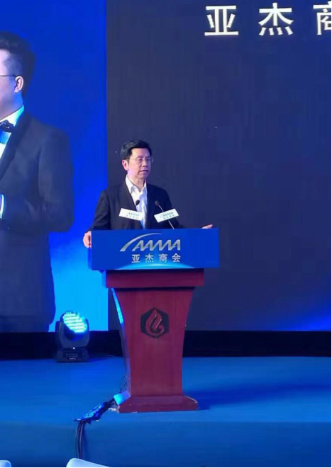 Hao Fang Group was invited to the 12th anniversary summit of