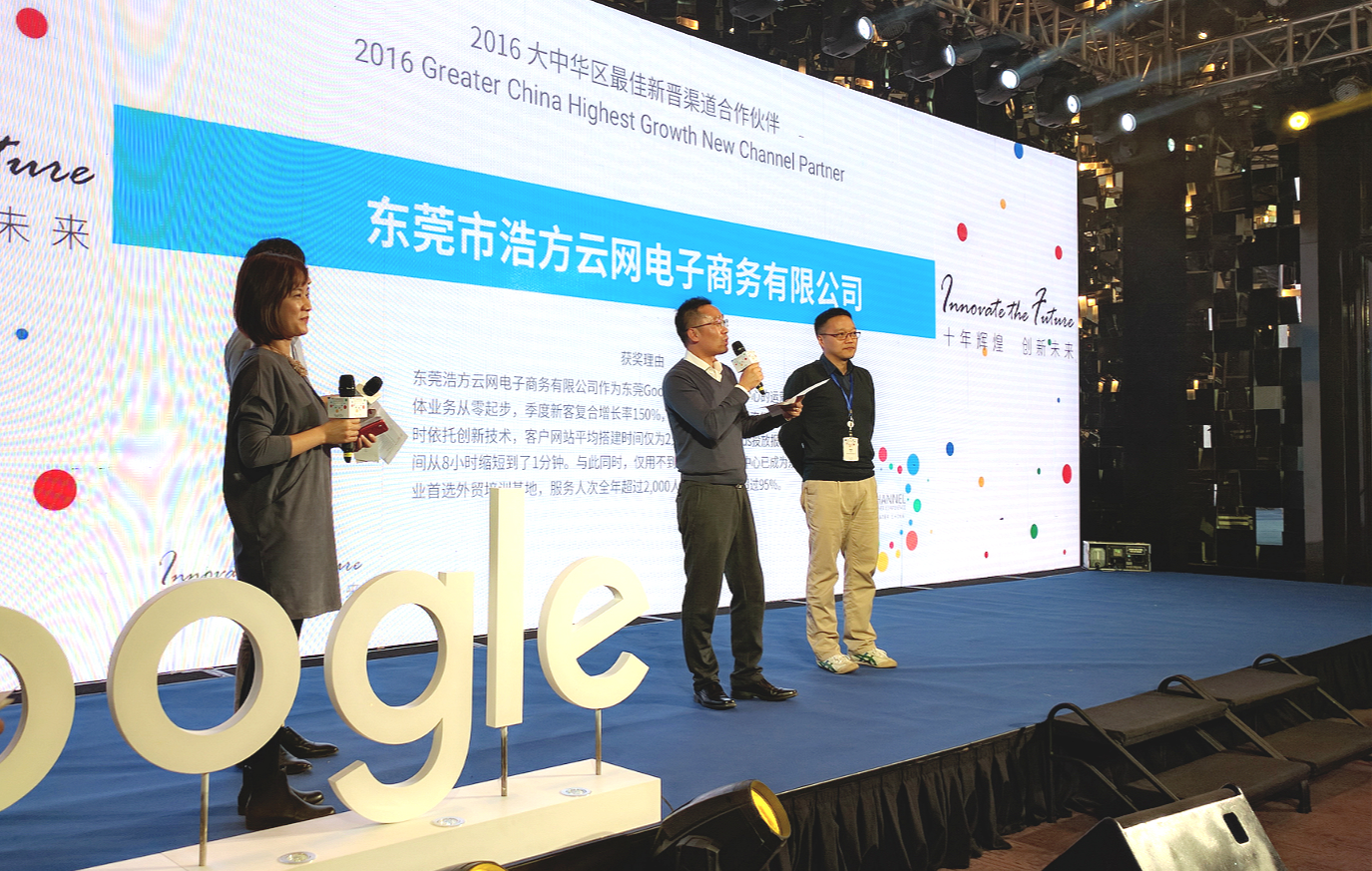 Google AdWords Dongguan experience center is eligible for th