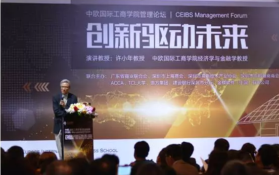 Europe Management Forum 2017 ended the first stop of Profess