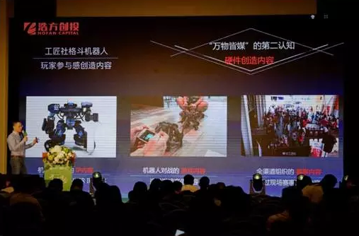 Innovative media in an era of ecological wisdom: Hao Fang Bi