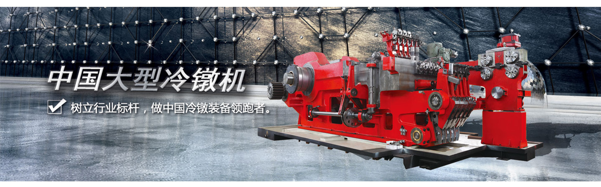Cold heading machine in the use of easy to damage, then how