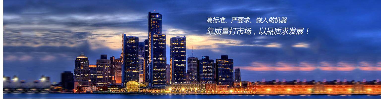 DongguanSongWeiMachineryHardwareProductsCo.,Ltd