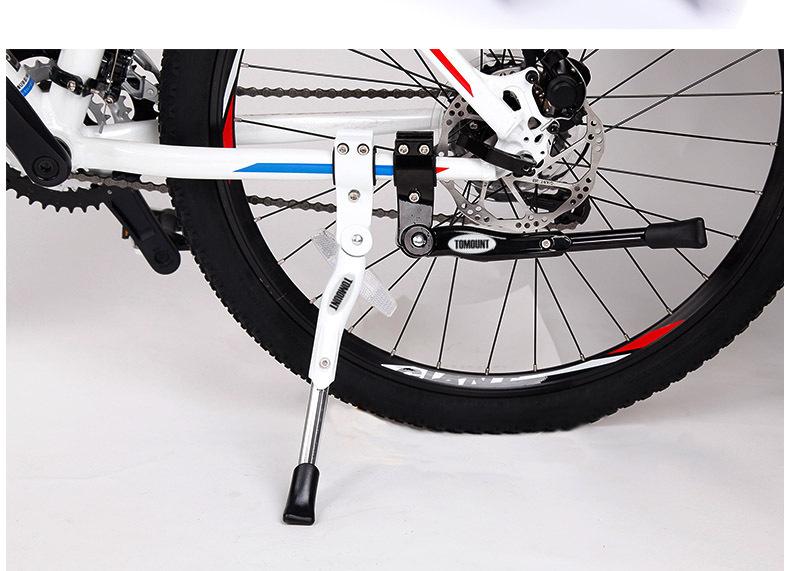 """TOMOUNT Béquille Latérale reglable Support Vélo 20-27""""(code:"""