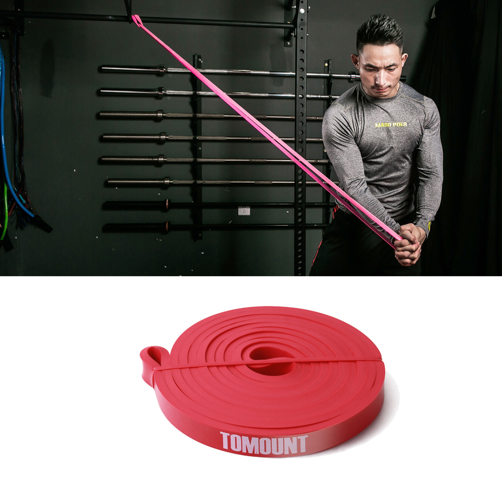 TOMOUNT Resistance Bands Exercise Loop Crossfit Strength Wei