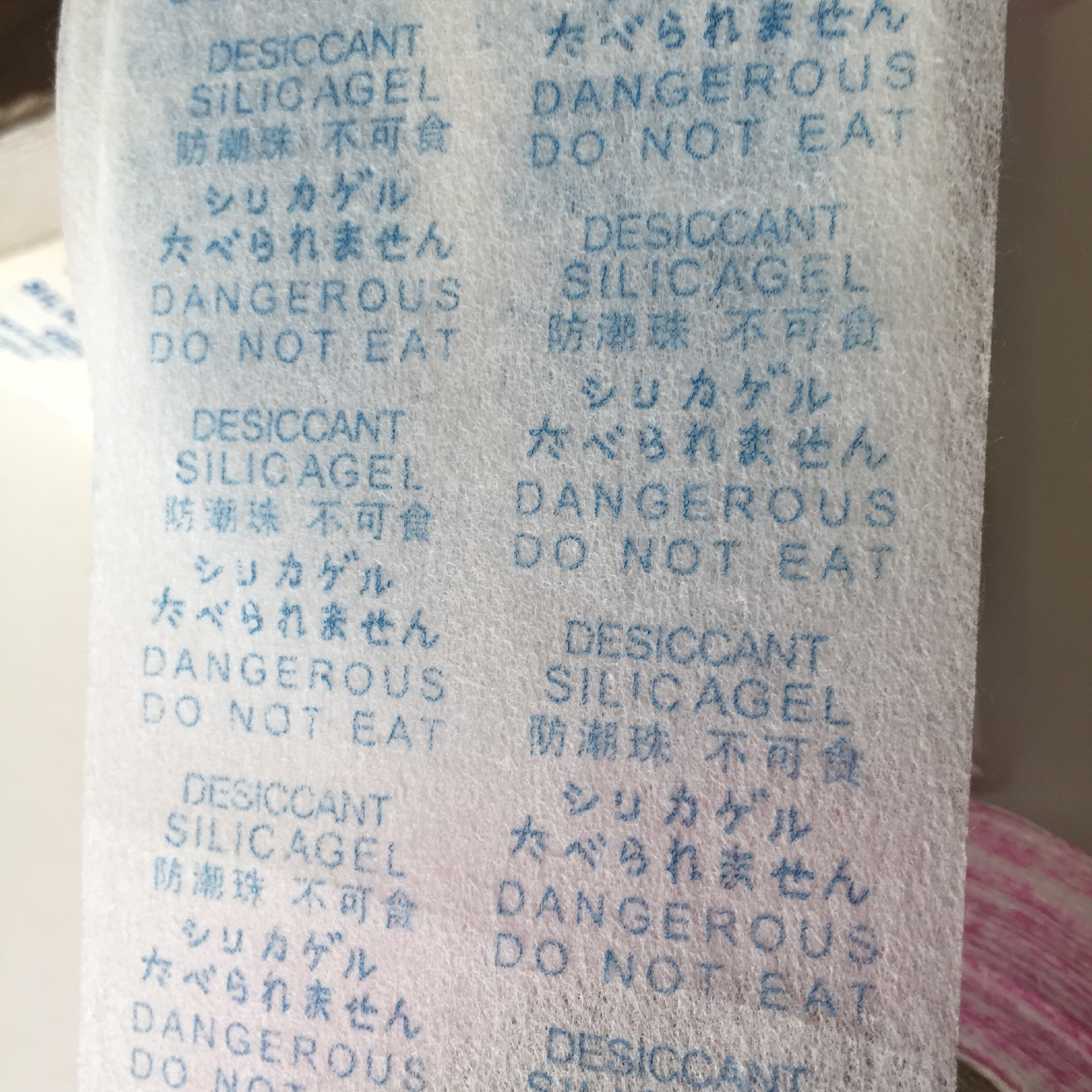 Silica Gel Packaging Paper