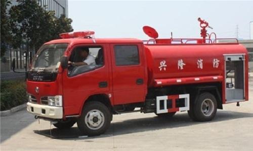 Camión de lucha contra incendios de agua roja de China