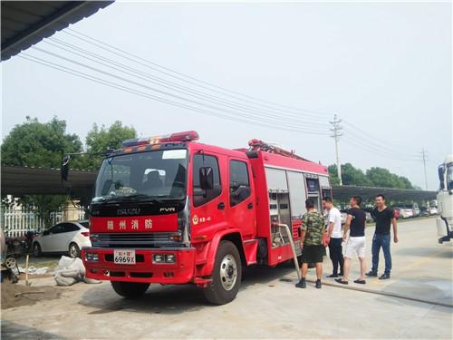 Apprentissage des connaissances sur les exercices d'incendie