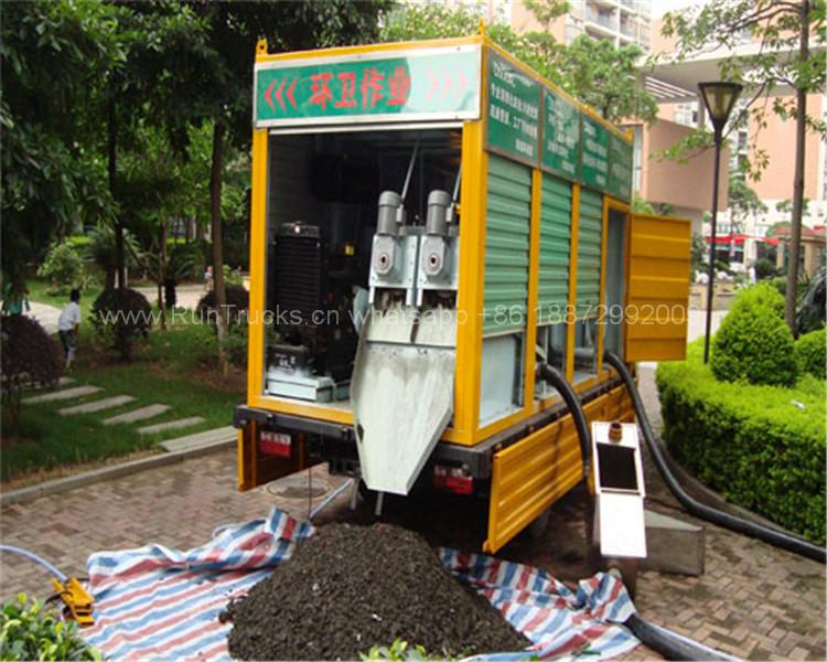 糞便下水処理および浄化トラックの導入