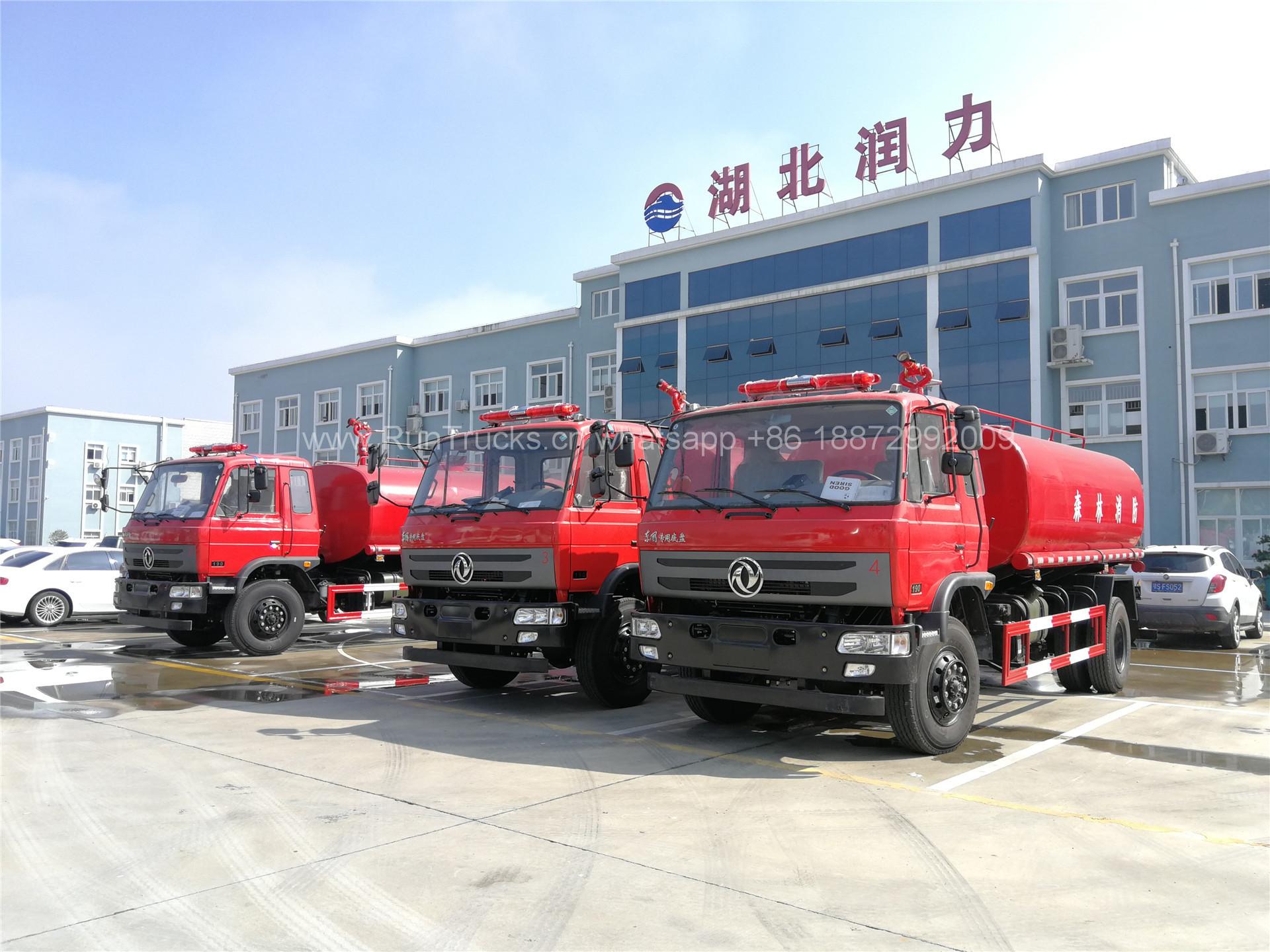 Todos los camiones de rueda dongfeng 12 cbm agua bomberos ca