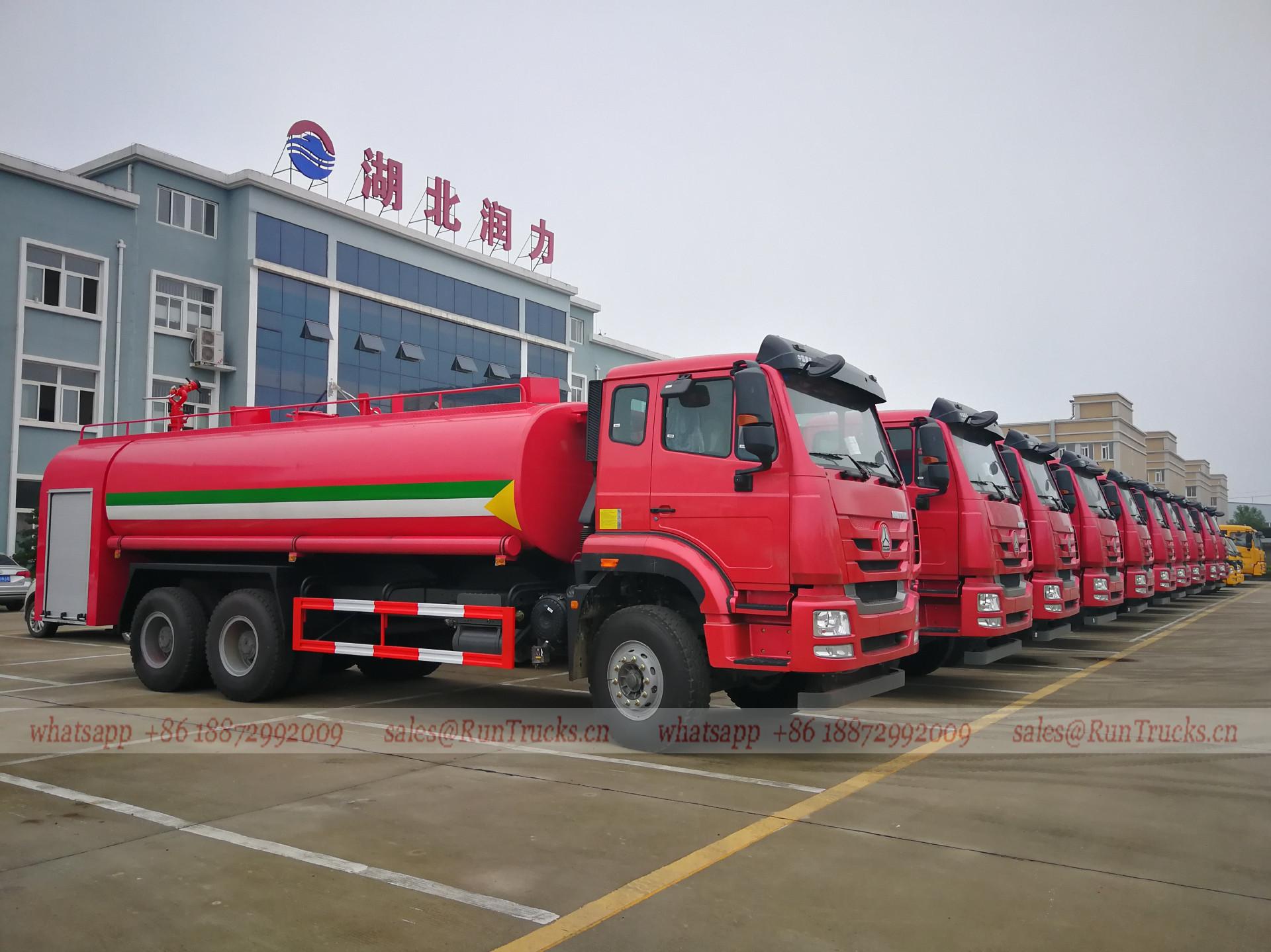 中国Howo水消火トラックがエチオピアに輸出