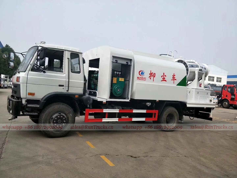 중국 먼지 억압 트럭 제조 업체, 중국 먼지 억압 자동차 공장 및 공급 업체