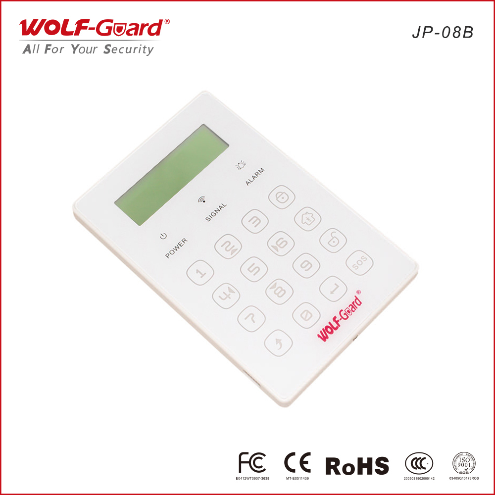 wireless-password-keypad