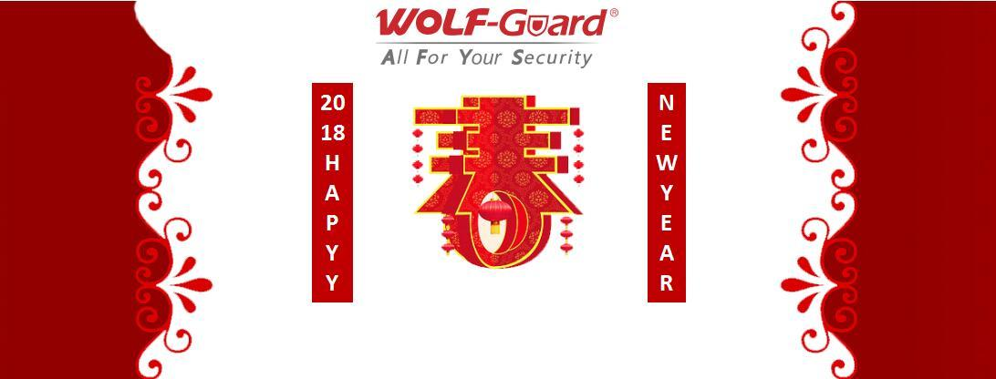 #Wolf-Guard 2018 #Spring Festival - It's time to stock up no