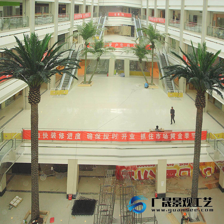 big artificial palm tree Giant Seaweed Tree shopping mall