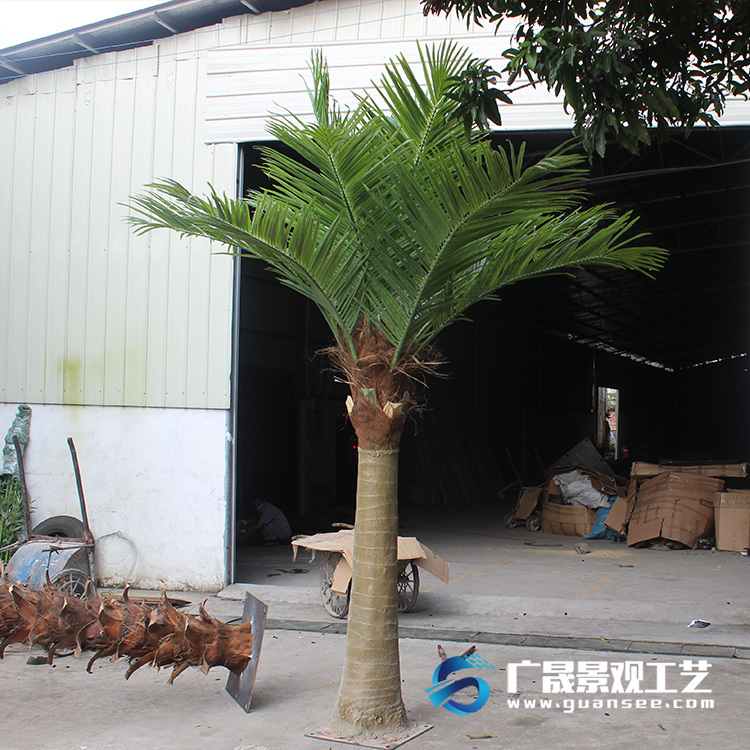 Artificial Small coconut tree