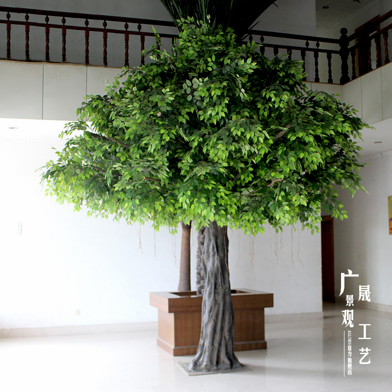 artificial big ficus tree