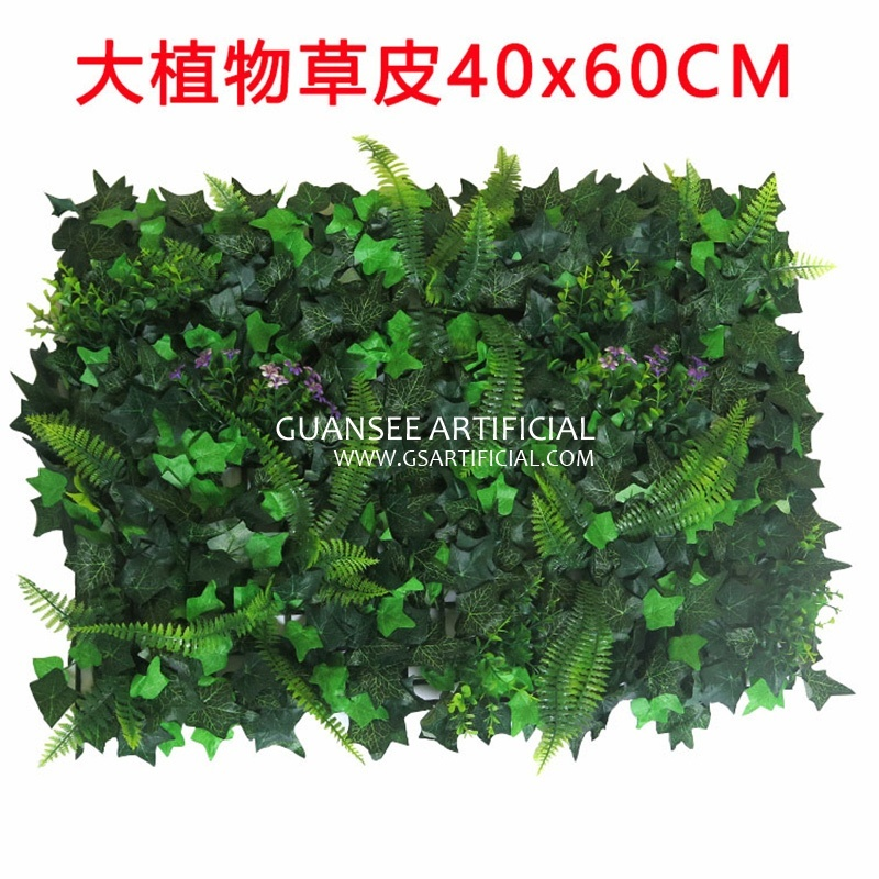 Artificial vertical garden matts grass panel