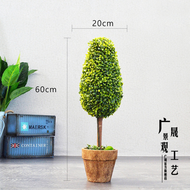 Artificial Bonsai