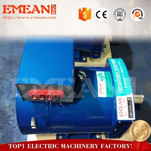 2017 Manufacture high quality 3kw-62.5kw ST STC series Alter
