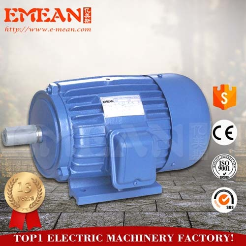 Three phase induction motor price for electric motor Y serie