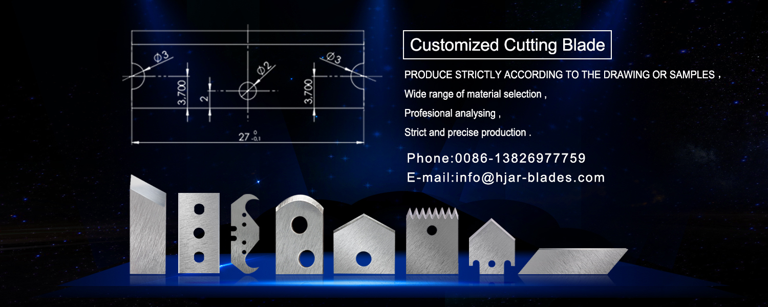 Huajiari Tools Co.,Ltd specializes in manufacturing blades