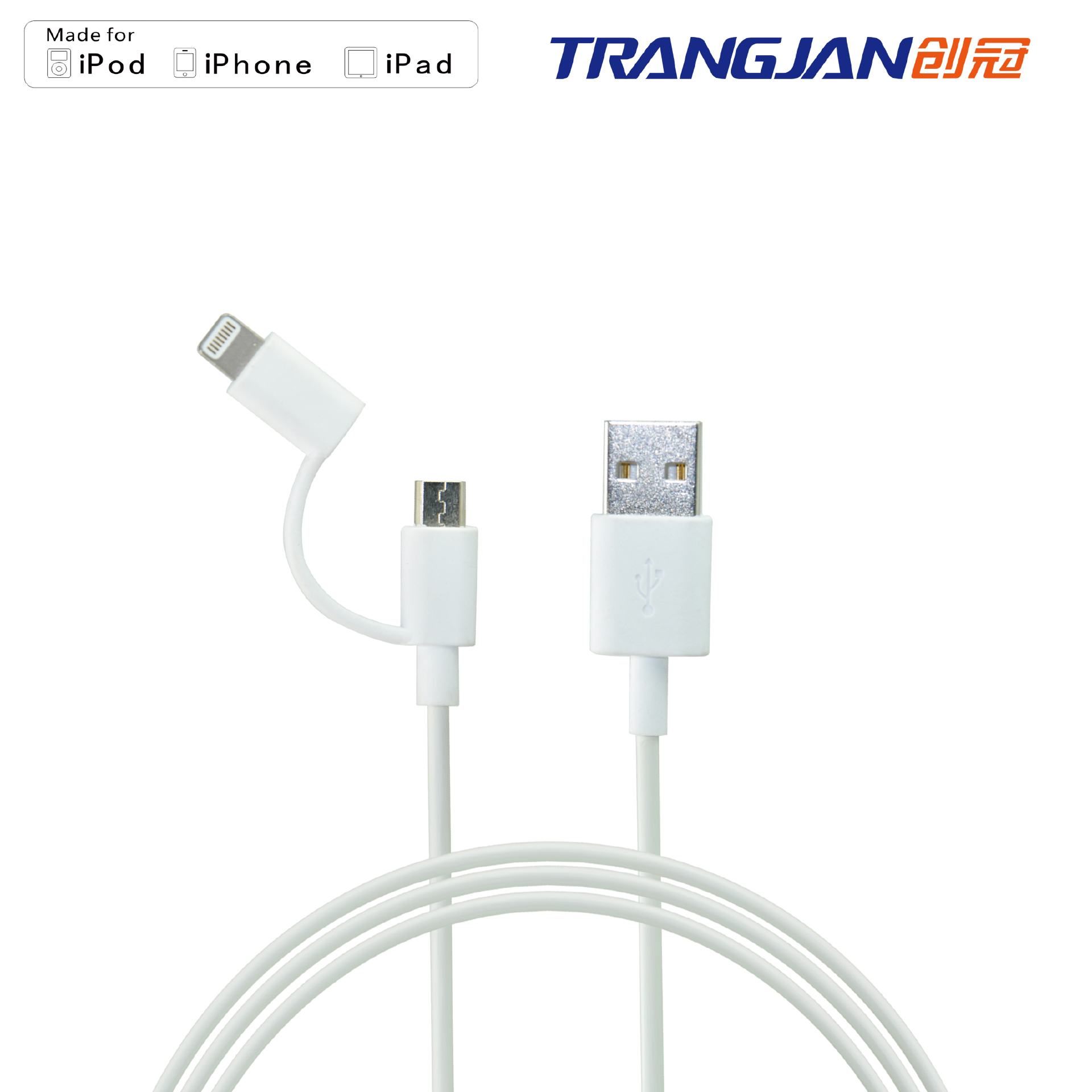 2 in 1 MFi Certified USB Data Cable