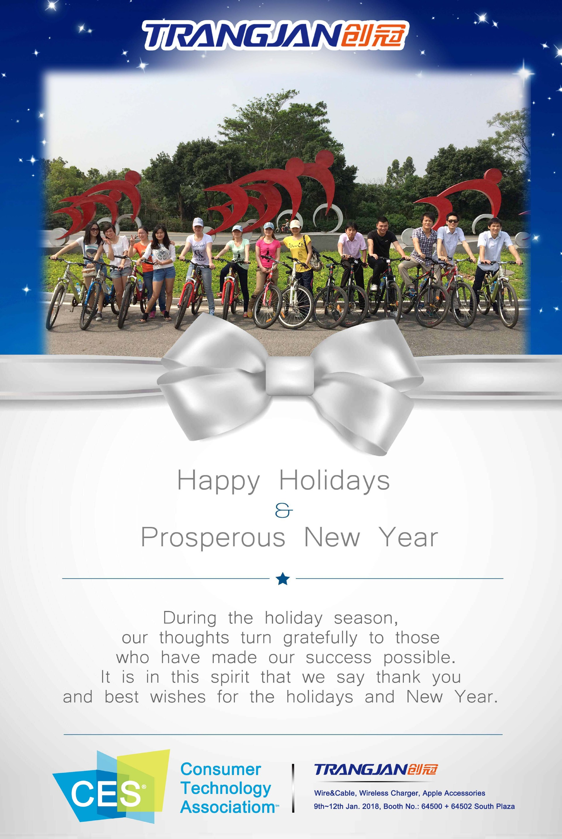 Merry Christmas  & Prosperous New Year !