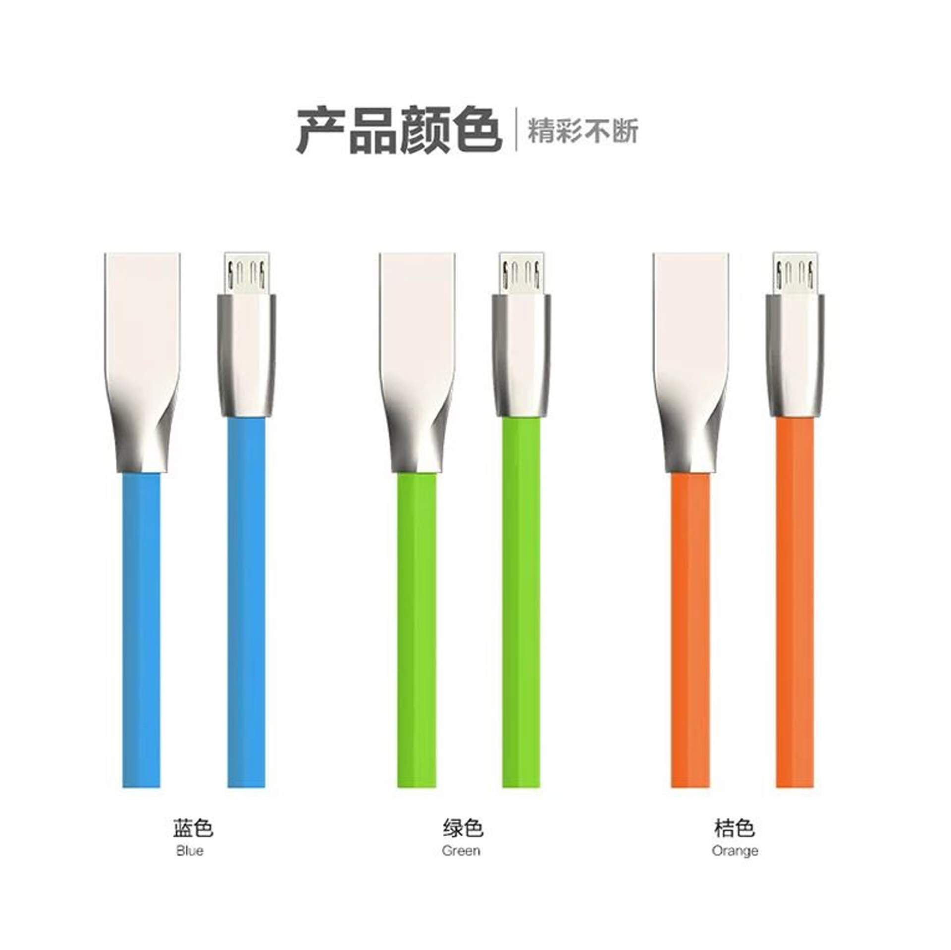 zinc alloy micro usb data charge cable for mobile phone