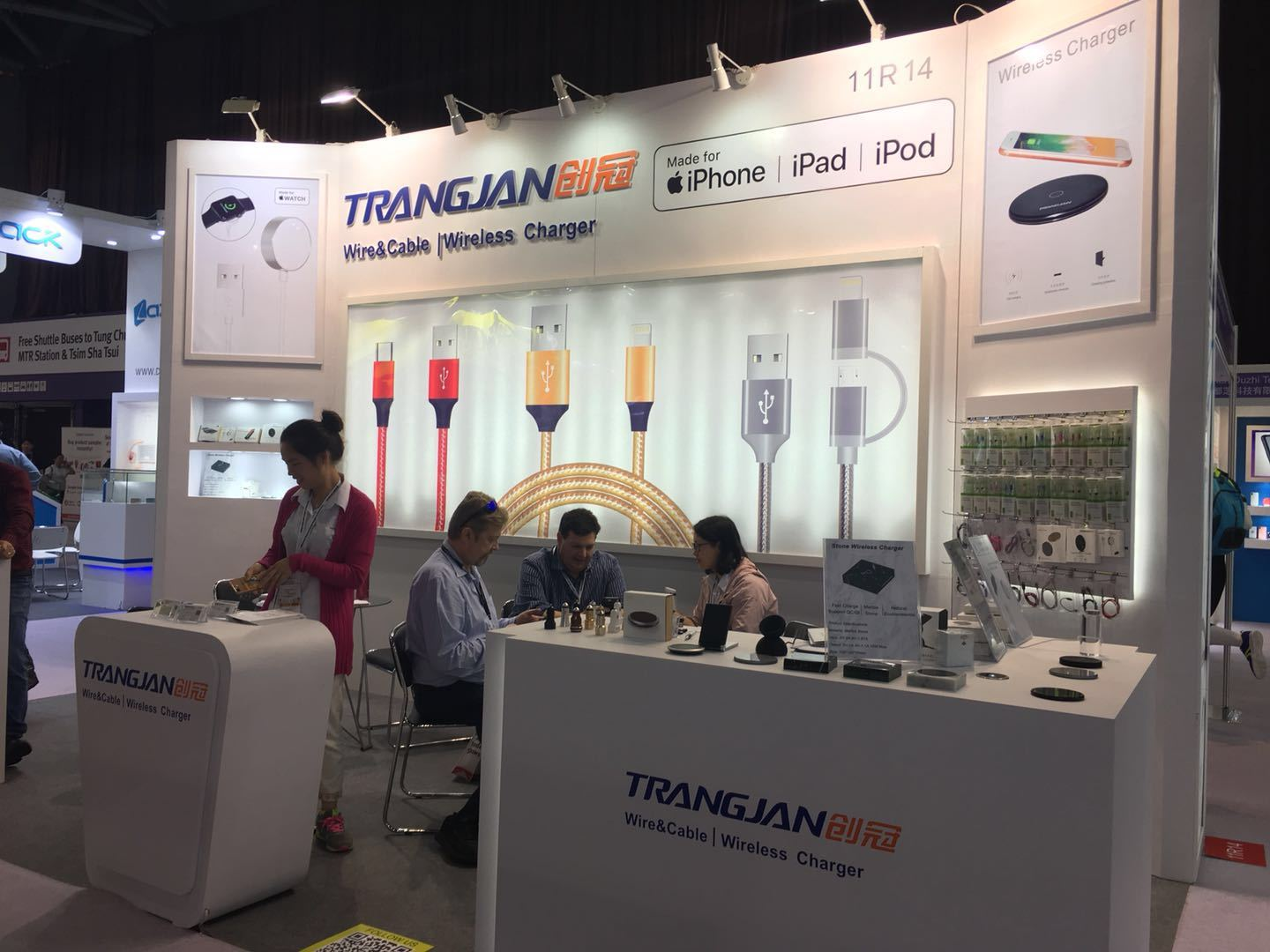 Trangjan is participating in the 2018 Hong Kong Global Sourc