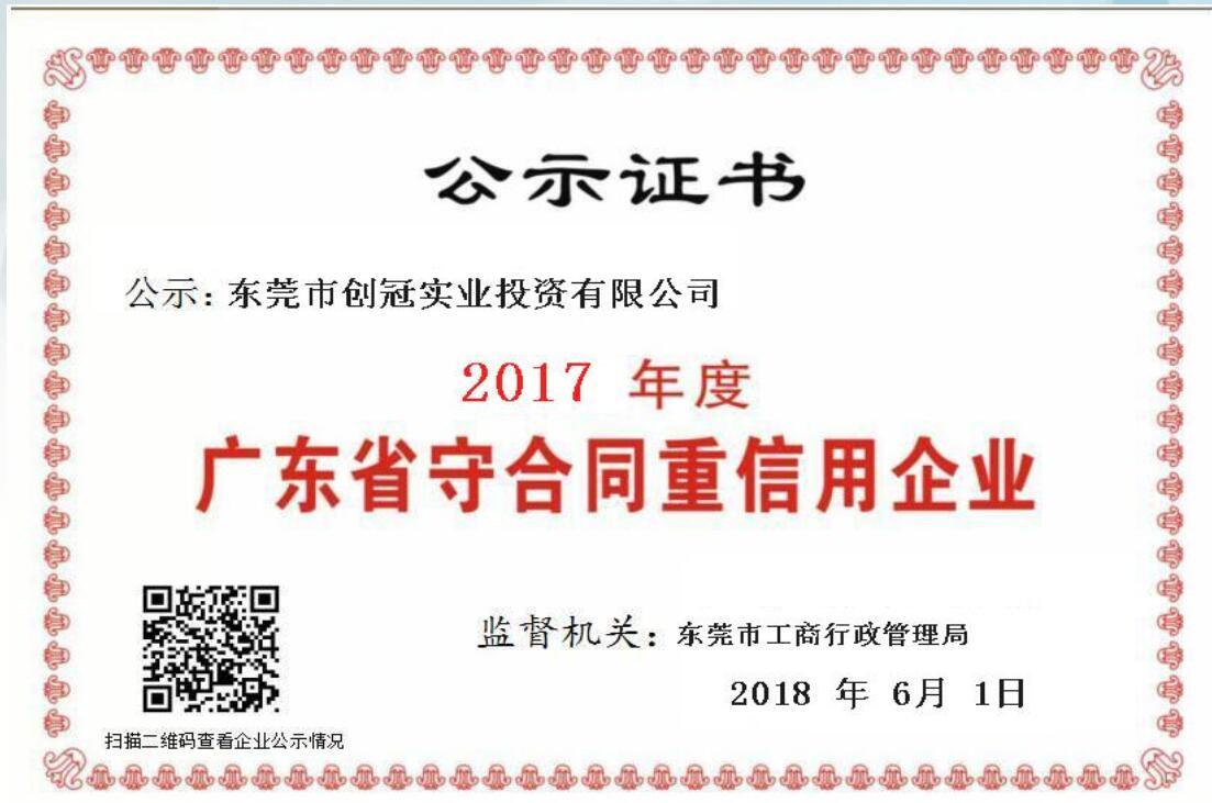 "TRANGJAN was awarded the Certification of ""Contract-Reliable"