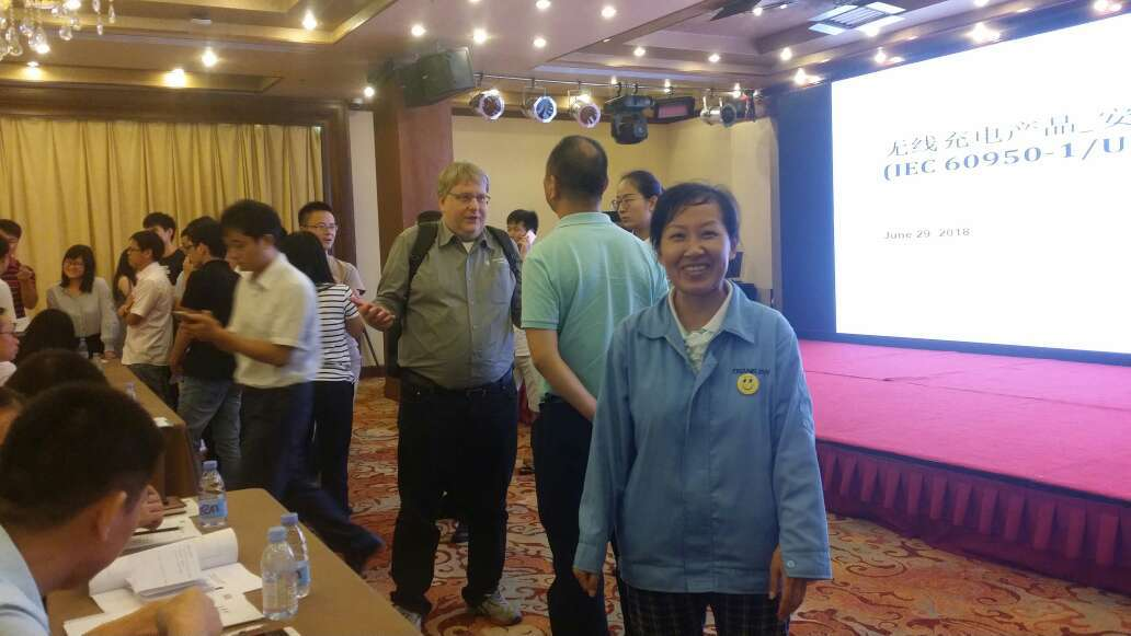 Trangjan Attended the WPC Seminar on June 29, 2018