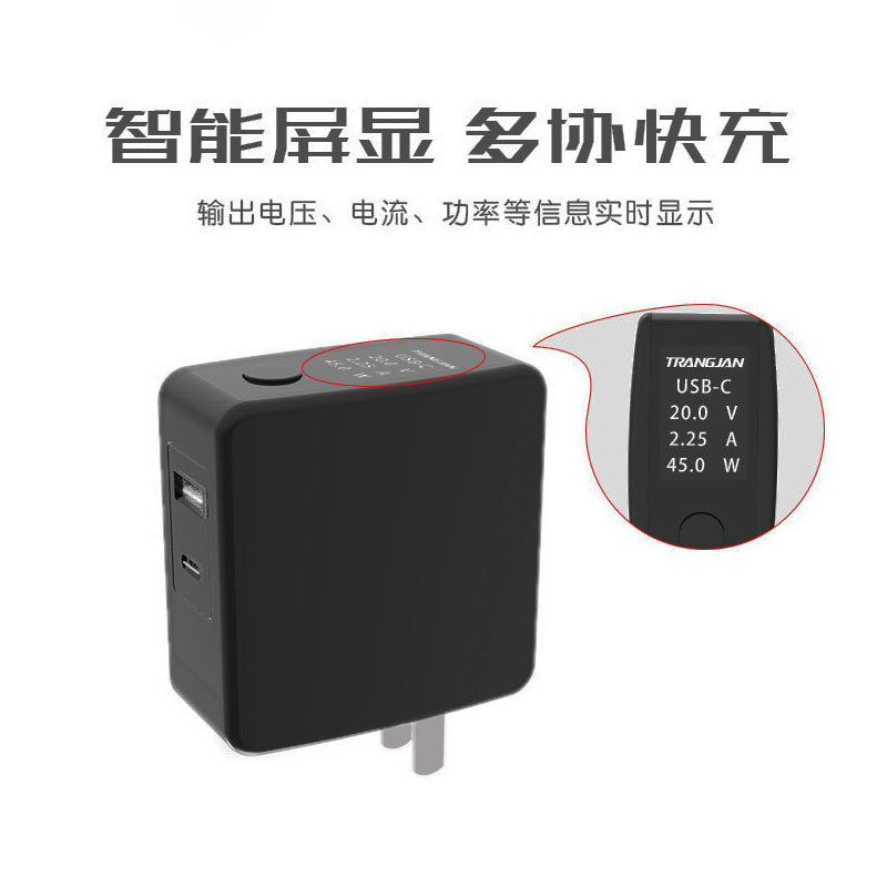 45W USB C Power Adapter 45W USB-C PD Charging