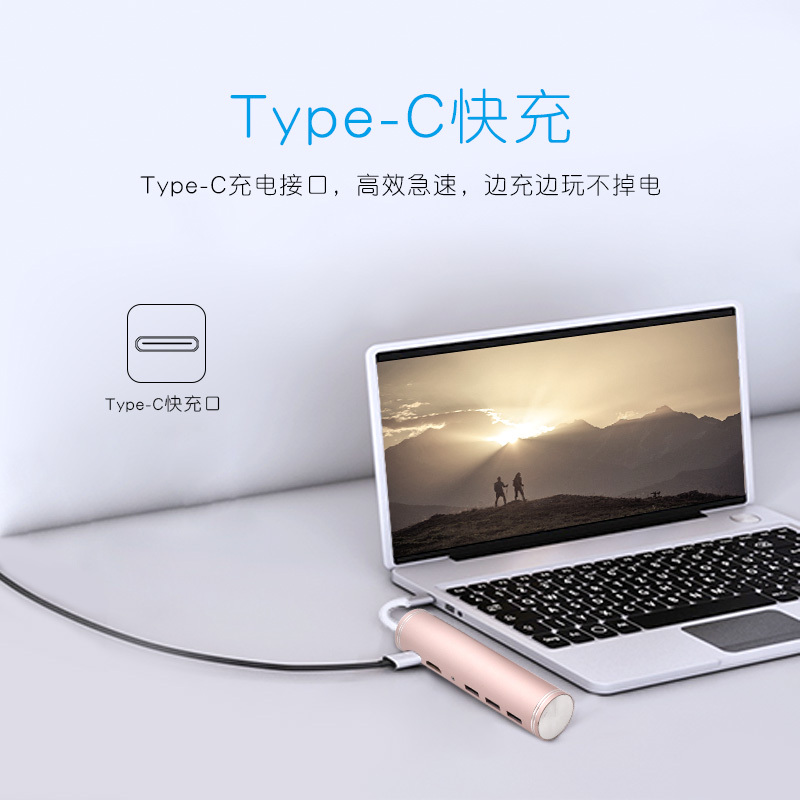 USB C cylindrical Hub 5 in 1 Type C Adapter