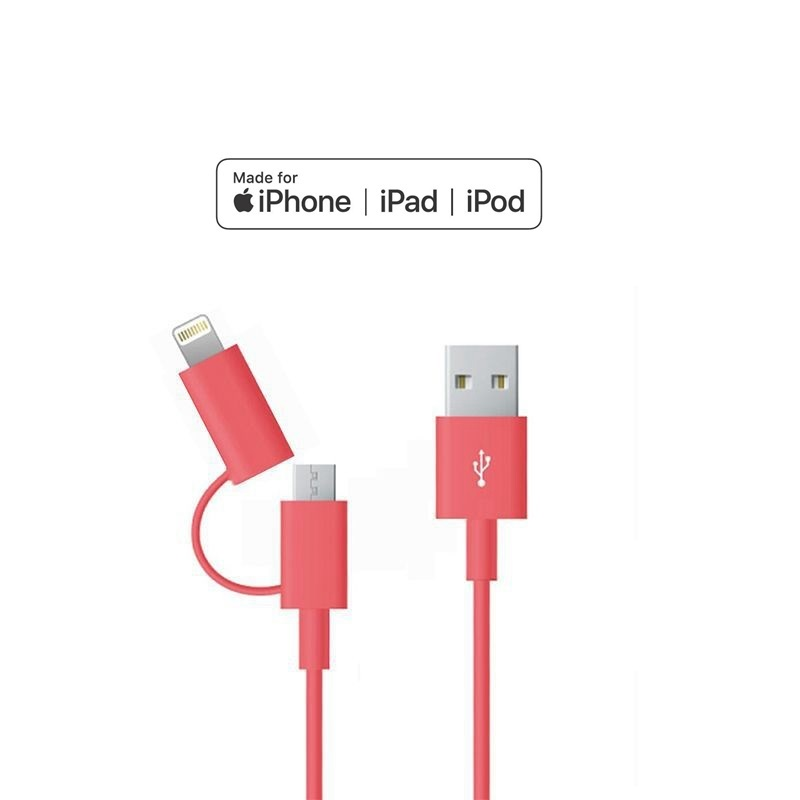 Apple MFi certified Multifunction 2 in 1 USB Date Cable