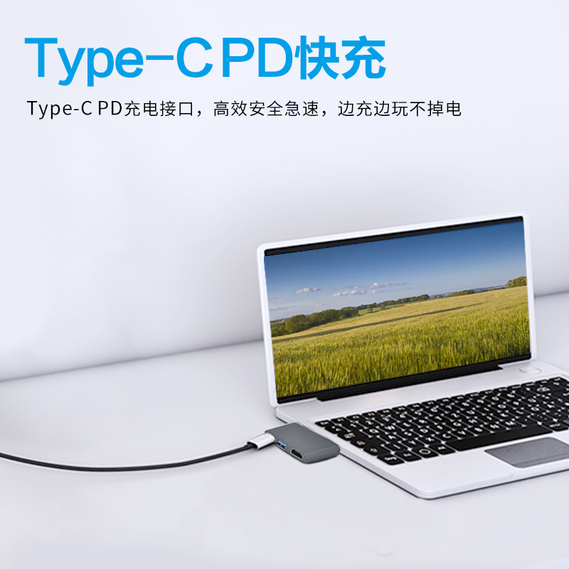 3 in 1 USB Type C Adapter Hub for laptop
