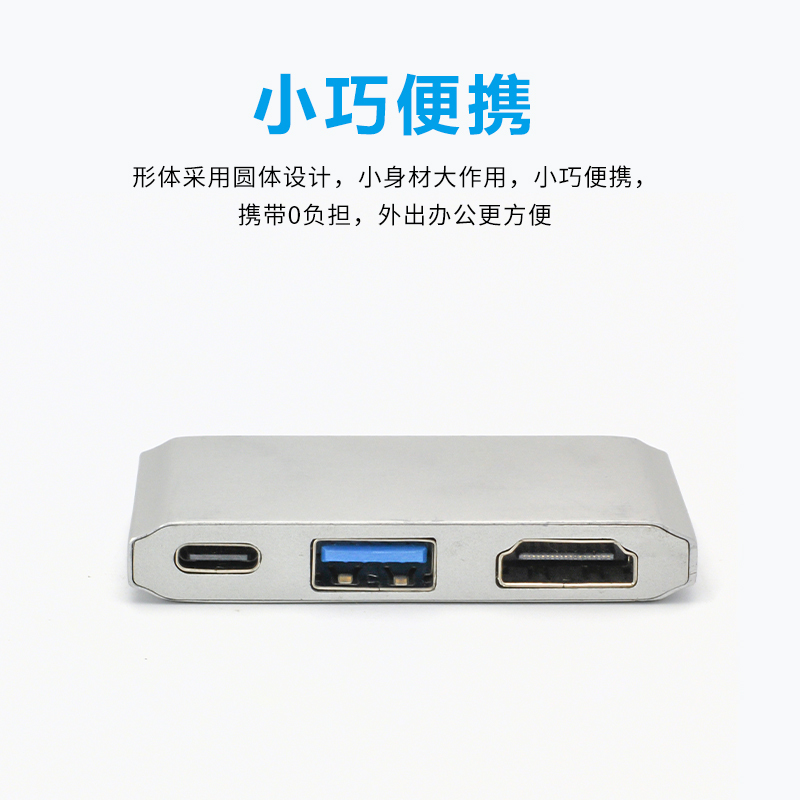 3 in 1 USB Type C Adapter Hub für Laptop