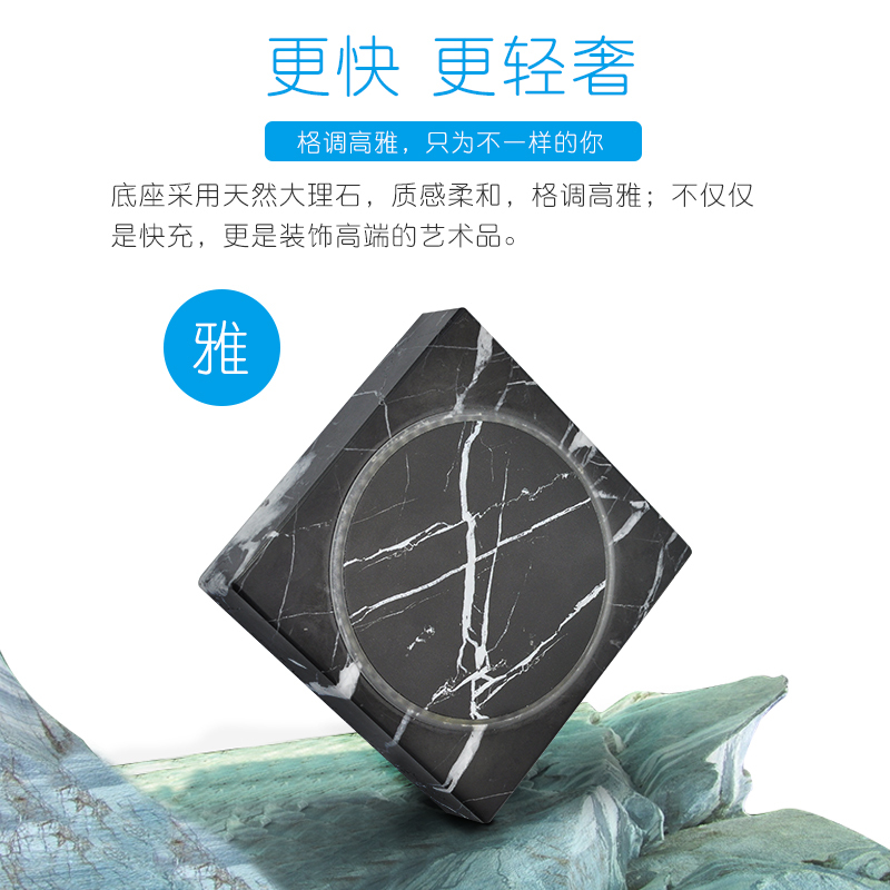 marble fast  wireless charger