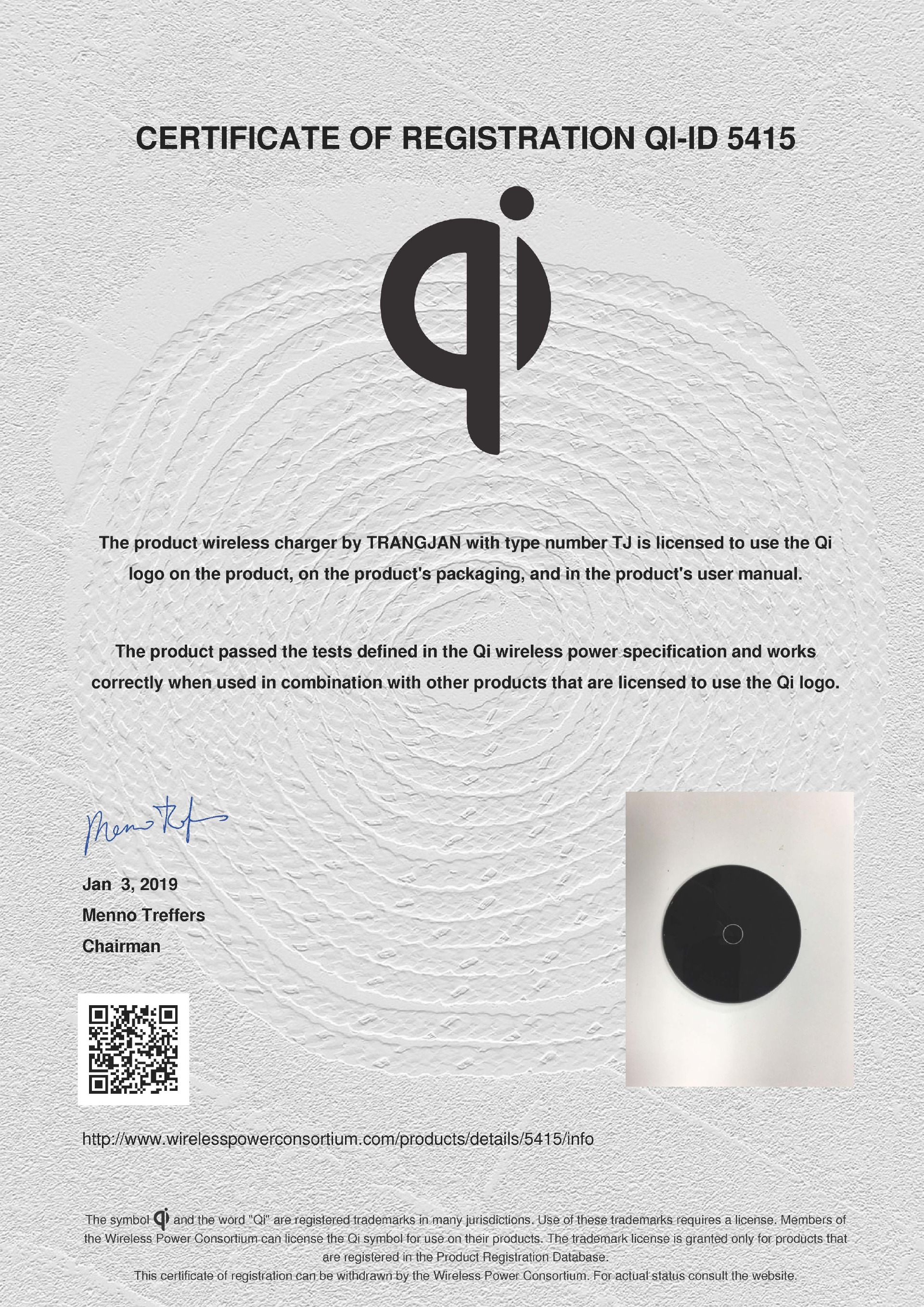 Good news !Good news! Our New Product Obtained Qi Certificat