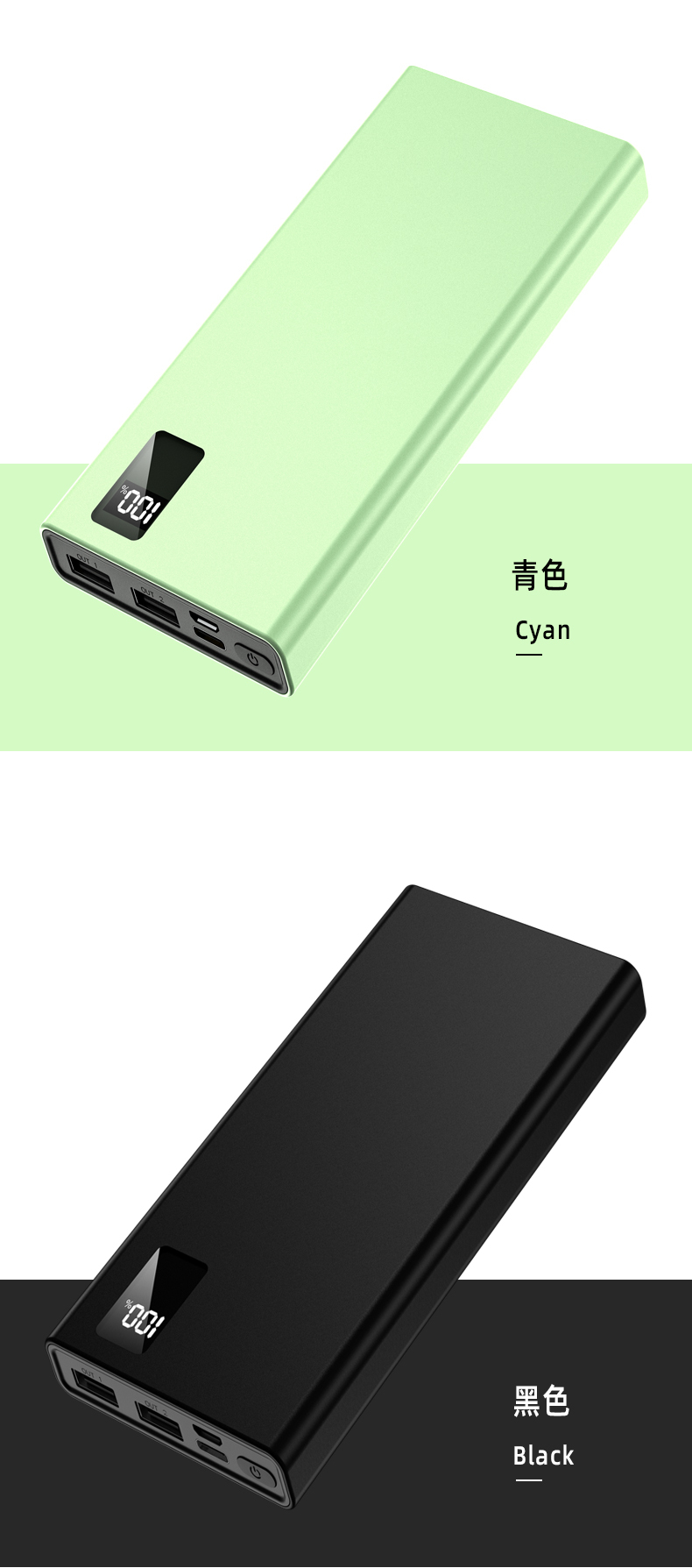 F02 10000mAh Power Bank 3Port 24W Output with LED Screen 2US
