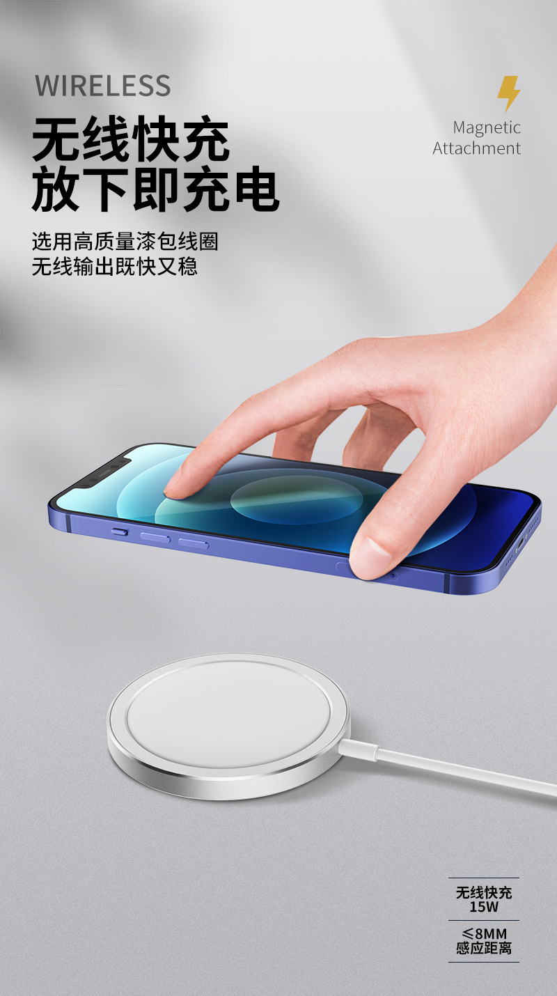 15W 2021 Wholesale Magnetic Wireless Charger Advanced High Q