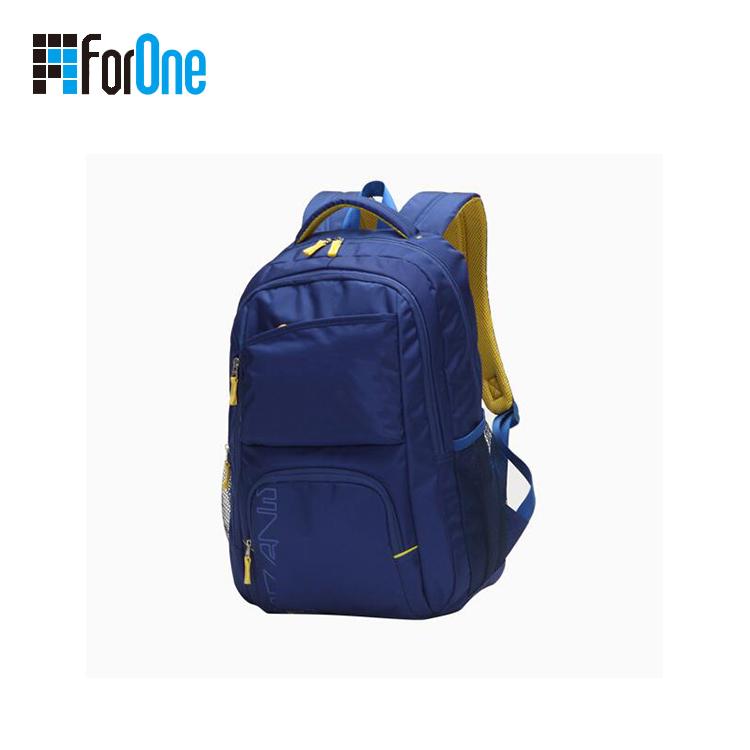 larger capacity school bag