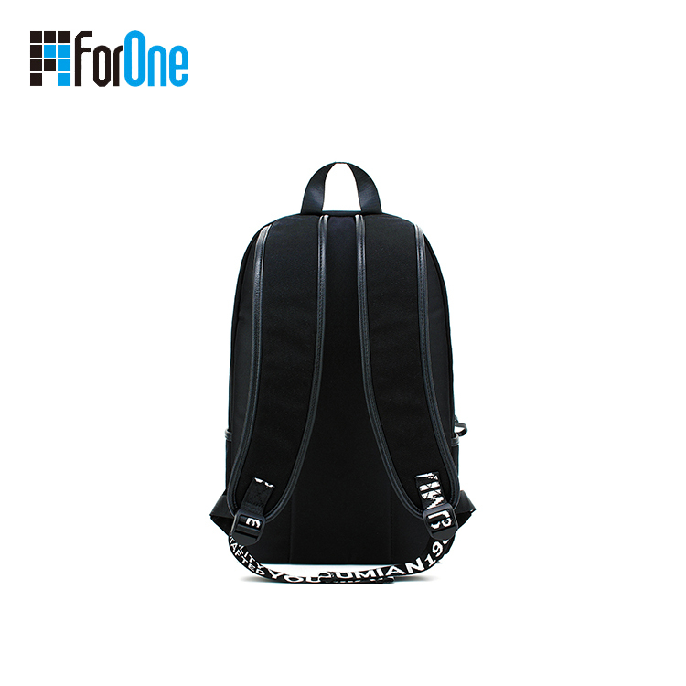 Korean Style Shoulder Backpacks, School Bags Manufacturer