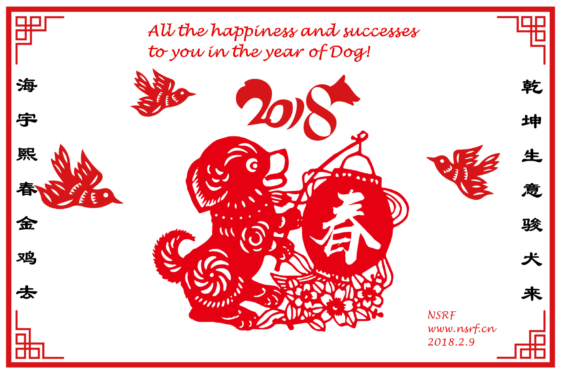 Wish all the happiness and successes to you all in the year