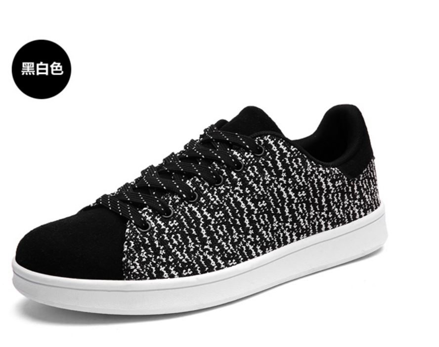 Top quality wholesale custom cotton shoe upper material
