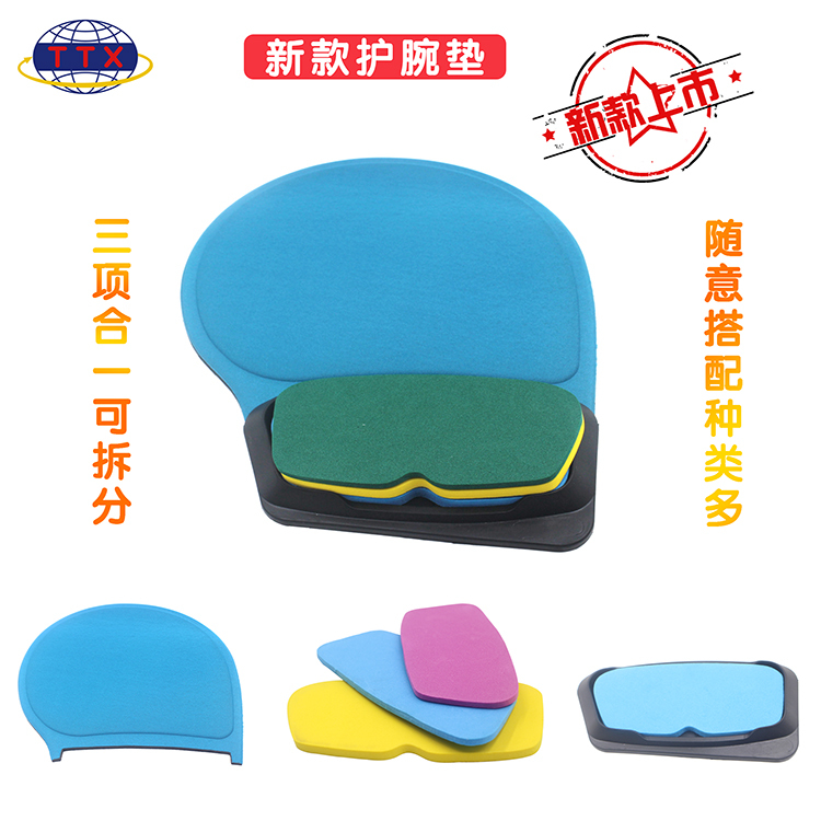 Detachable wrist pad