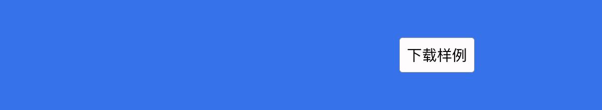 Word格式专业月报文字图表均支持二次编辑