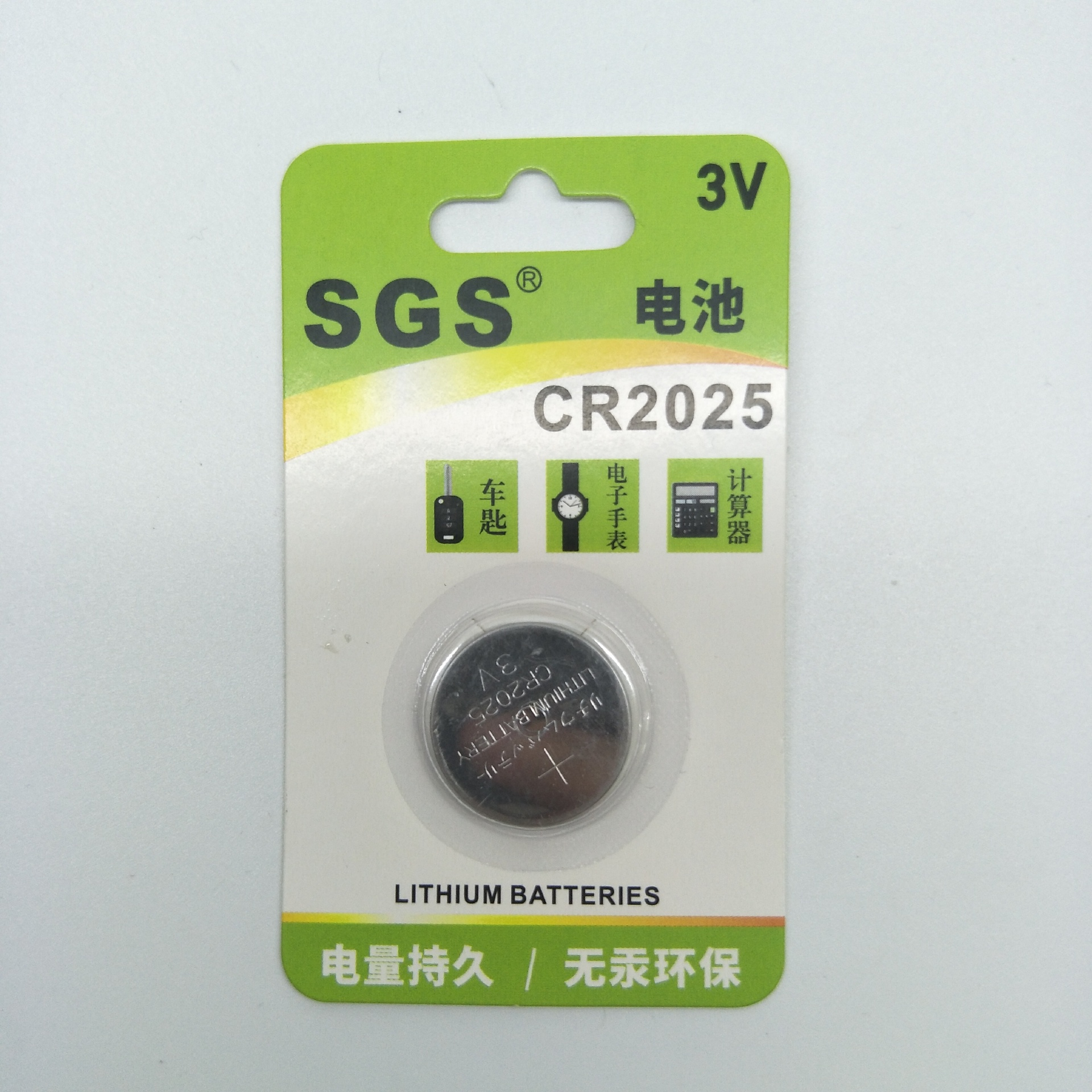SGS lithium battery CR2025