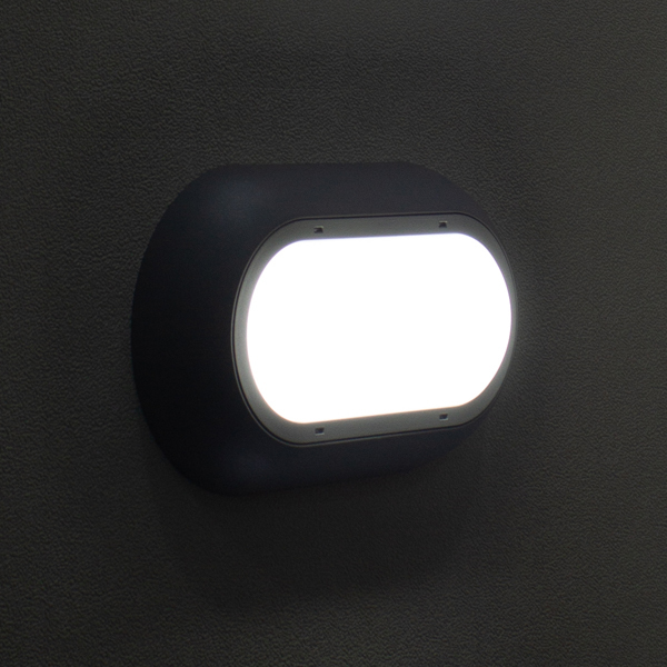 LED wall light W015
