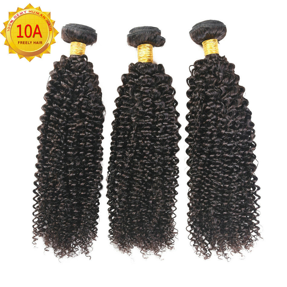 "8""10""12""  inch Jerry Curl Unprocessed Virgin Human Hair 3 Bu"